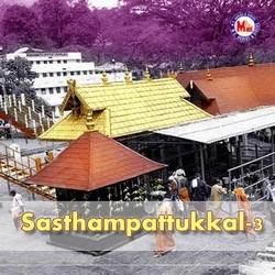 Listen to Puraperan Thiru songs from Sasthampattukal - Vol 3