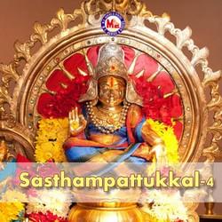 Listen to Hariharasuthan Thante songs from Sasthampattukal - Vol 4