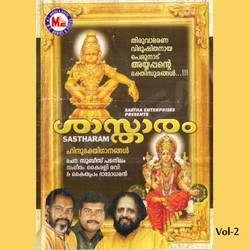 Listen to Sabarigiriswara songs from Sastharam - Vol 2
