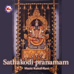 Listen to Sree Devi Nama songs from Sathakodi Pranamam