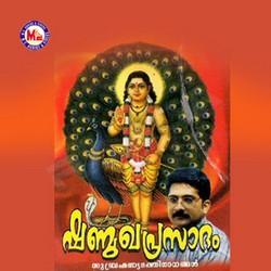 Listen to Shambukumara songs from Shanmugha Prasadam
