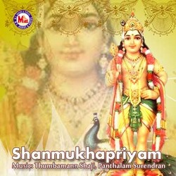 Listen to Hara Haro Thirunamam songs from Shanmukhapriyam