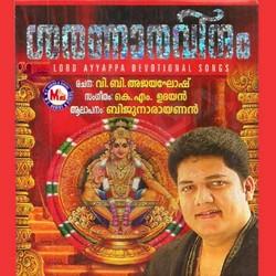 Listen to Mandalakili Sarana Geetham songs from Sharanaravindam