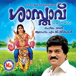Listen to Naruneyyil songs from Shasthavu