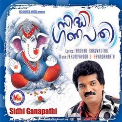Siddhi Ganapathe songs