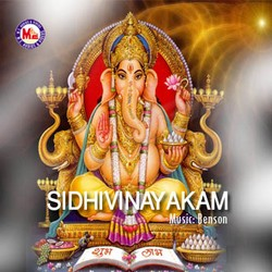 Listen to Brahmasarasile songs from Sidhivinayakam