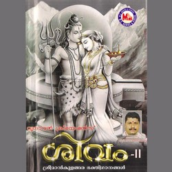 Listen to Ilam Kattu songs from Sivam - Vol 2