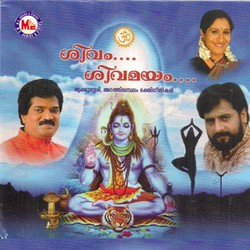 Anandaroopiyai songs