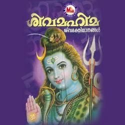 Listen to Sadarudraroopam songs from Sivamahima