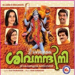 Listen to Kodungallurambalam songs from Sivanandini