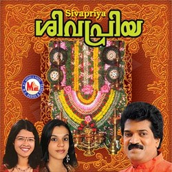 Listen to Palolichandrikayil songs from Sivapriya