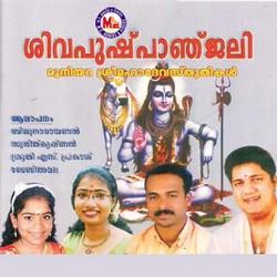 Listen to Muniya Bhagavane songs from Sivapushpanjali