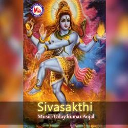 Listen to Jadavalkalanaai Jagathage songs from Sivasakthi