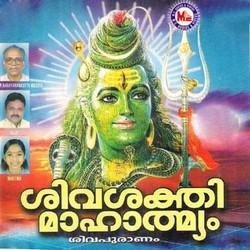 Listen to Avaradhichora songs from Sivasakthi Mahathmyam