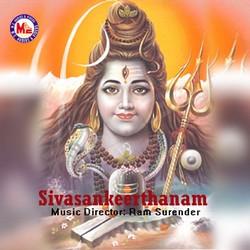 Sivasankeerthanam