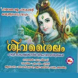 Listen to Parayathe Vayya songs from Sivasylam