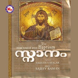 Listen to Adharam songs from Snanam
