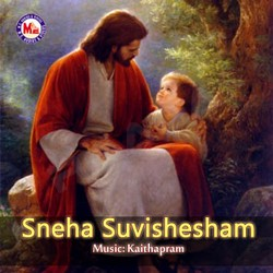Listen to Vachaka Vajanam songs from Sneka Suvishesham
