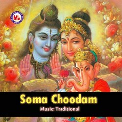 Listen to Sree Rama Bhadrananam songs from Soma Choodam