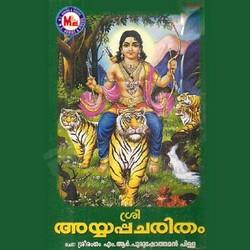 Sree Ayyappan Charitham