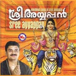Sree Ayyappann
