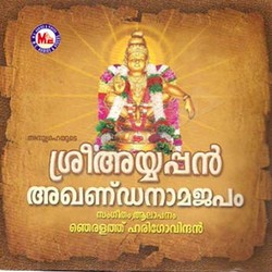 Listen to Bhoothanadha Sadanandaa songs from Sree Ayyappann Akhandanamajapam