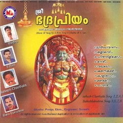 Listen to Pinvilikko En Nunvilikko songs from Sree Bhadrapriyam