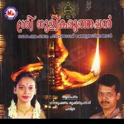 Devi Varade Amme songs