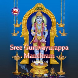 Listen to Thottil Seva songs from Sree Guruvayurappa Manthram