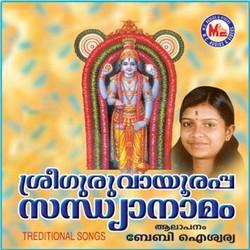 Sree Guruvayurappa Sandhyanamam