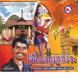 Listen to Meenamassapulari songs from Sree Kandallanadam