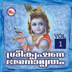 Listen to Ambadi Kanna songs from Sree Krishna Bhajanamritham - Vol 1