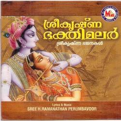 Listen to Janardhana songs from Sree Krishna Bhakthimalar