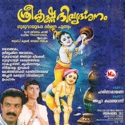 Sree Krishna Divyadarsanam