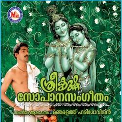 Listen to Achutham Kesavam songs from Sree Krishna Sopanasangeetham