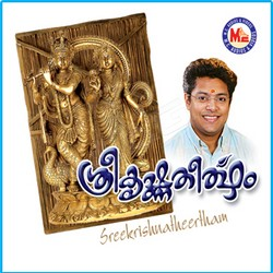 Listen to Kannan Vannoolo songs from Sree Krishna Theertham