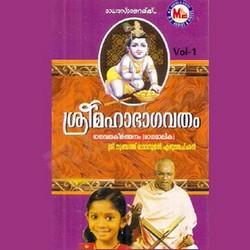 Listen to Narayana Jaya songs from Sree Mahabhagavatham - Vol 1