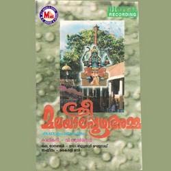 Listen to Kadha Prasangam songs from Sree Malayalappuzha Amma