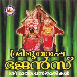 Listen to Olangal Namam songs from Sree Muthappa Bajens