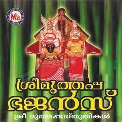 Listen to Akale Mamalakalil songs from Sree Muthappa Bajens