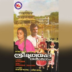 Listen to Kathu Rakshikkanam songs from Sree Muthappa Darsanam - Vol 2