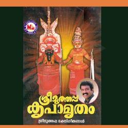 Listen to Parassineswara songs from Sree Muthappa Kripamrutham