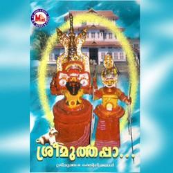Listen to Jeevitham Alkadalappa songs from Sree Muthappaa