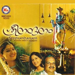 Listen to Ambadikanna songs from Sree Nandanam