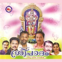 Listen to Njanaporule Sree Muruka songs from Sree Paadam