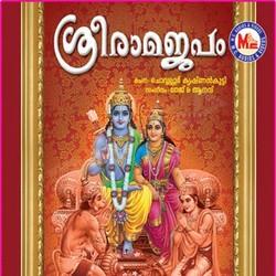 Listen to Raghavam Madhavam songs from Sree Rama Japam