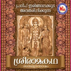 Listen to Sandyanamam songs from Sree Rama Kadha