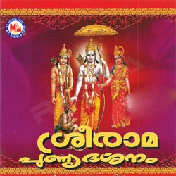 Listen to Sree Rama Rama songs from Sree Rama Punya Darsanam