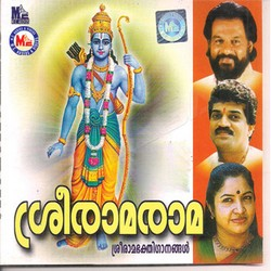 Listen to Deena Dayalo songs from Rama Navami Special