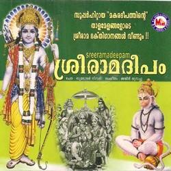 Listen to Karolineegithudagi Kazhinju songs from Sree Raman Deepam